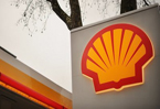 Oil giant Shell's shale gas plans stir S.African controversy