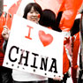 The Netherlands increasingly popular with Chinese students